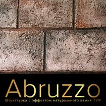 Abruzzo - stucco with the effect of natural stone Tuff