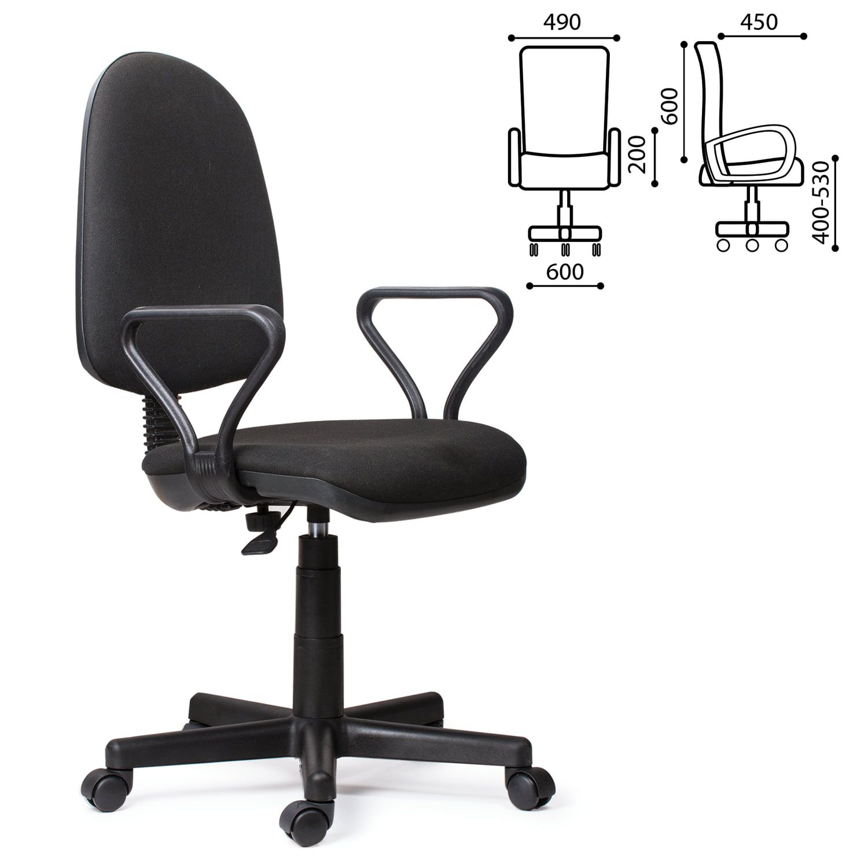 "Armchair ""Prestige"", with armrests, black"