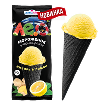ICE CREAM 'SUMMER' with taste of ginger and lemon in a black waffle cone