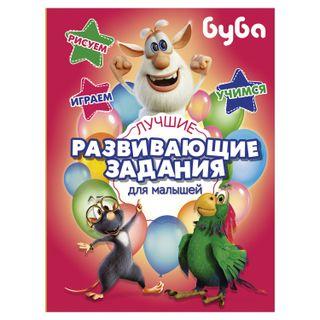 Buba. The best educational tasks for kids