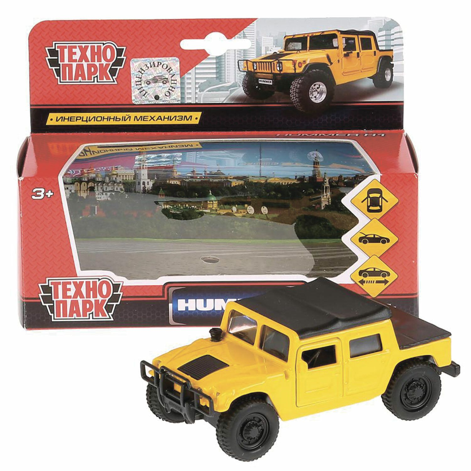 """The machine is a metal """"HUMMER H1 PICKUP"""", 12 cm, inertial, TECHNOPARK"""