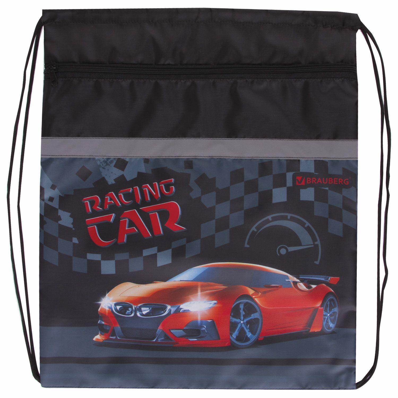 "Shoe bag BRAUBERG, dense, enlarged, 49х41 see ""Racing car"""