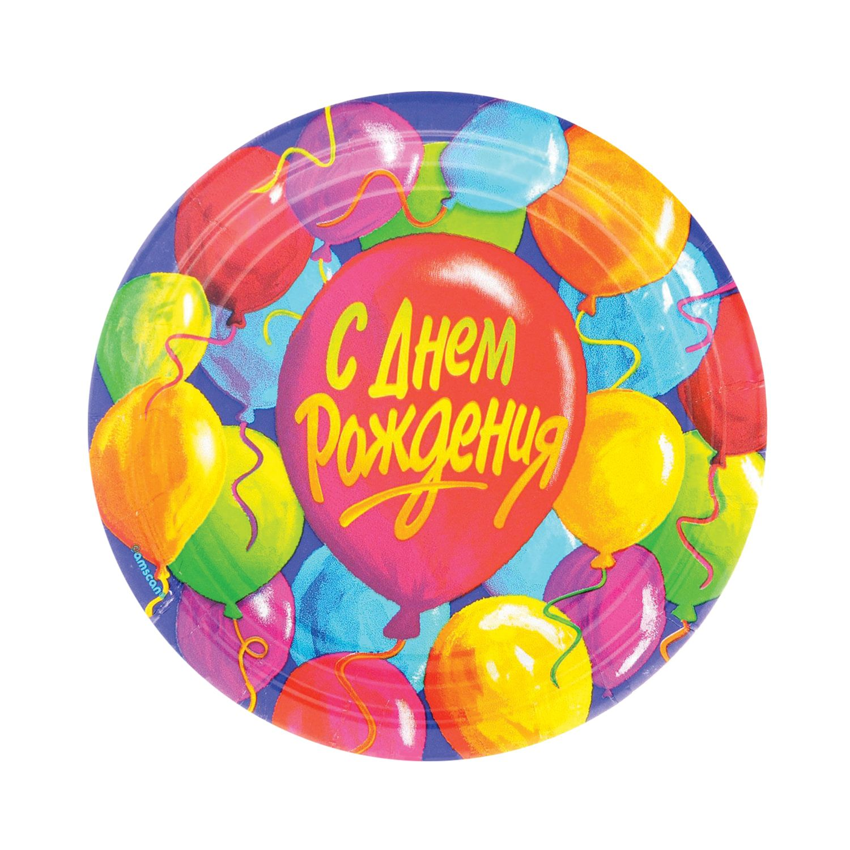 "FUNNY ZATEYA / Disposable plates set 8 pcs., ""Happy birthday, balloons"", cardboard, diameter 170 mm, for cold / hot"