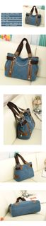 Bag of denim
