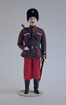 Doll gift. Semirechensk Cossack Cossack regiment of the 19th century. Russia