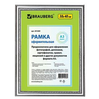 Frame 30x40 cm, plastic, baguette 30 mm, BRAUBERG