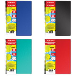 Notebook A4- (175 x248 mm), 80 sheets, BRAUBERG, comb, cage, plastic cover,