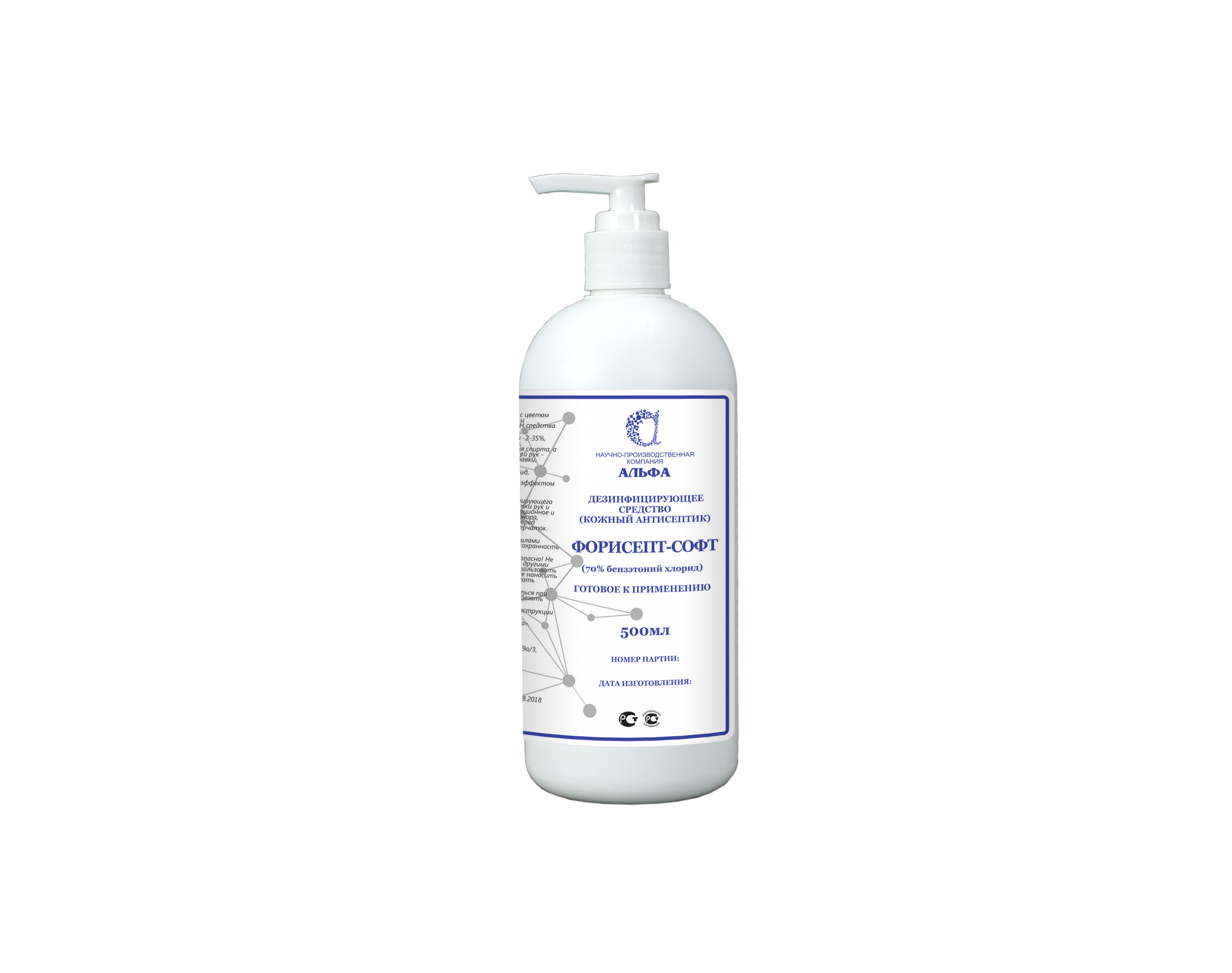 "Skin antiseptic ""TRICEPT-SOFT (70%, benzathine chloride)"" 500 ml"