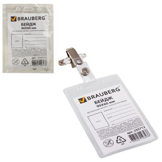 BRAUBERG / Badge vertical with a clip and a pin, soft, 90x60 mm