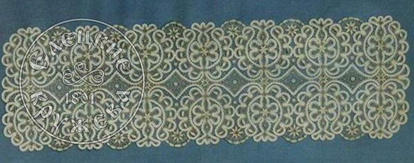 Track dining room lace С702