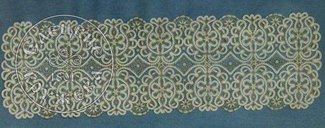 Elets laces / Lace table track С702