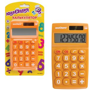 Pocket calculator UNLANDIA (135x77 mm) 8 digits, double power supply, ORANGE, blister