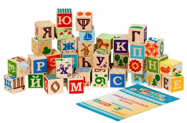 "Volume / Cubes ""Entertaining Letters"" 42 pcs."