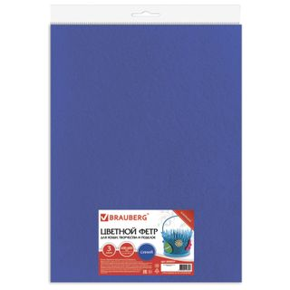 Colored felt for creativity, 400x600 mm, BRAUBERG, 3 sheet, 4 mm thick, dense, blue