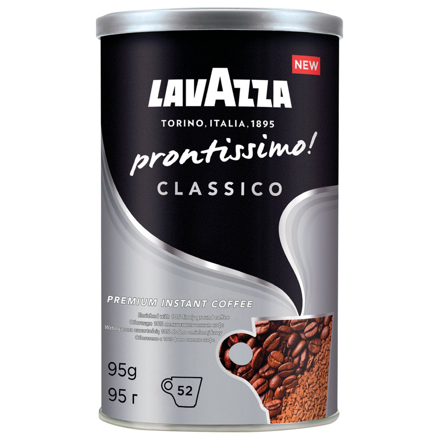 """LAVAZZA / Ground coffee in instant """"Prontissimo Classico"""" freeze-dried, tin can 95 g"""