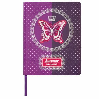 Diary 1-4 class 48 sheets, cover leather solid, applique, UNLANDIA,