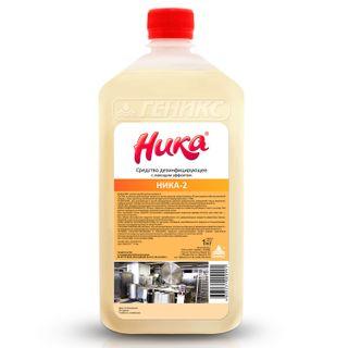 NIKA / Disinfectant NIKA-2, 1 kg