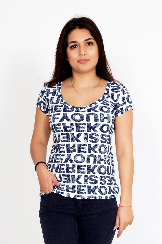 Lika Dress / T-shirt Lisa Art. 3778