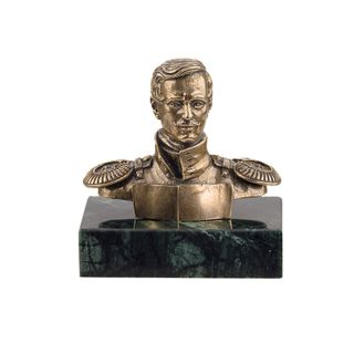 "A Bust Of ""M. Y. Lermontov"""