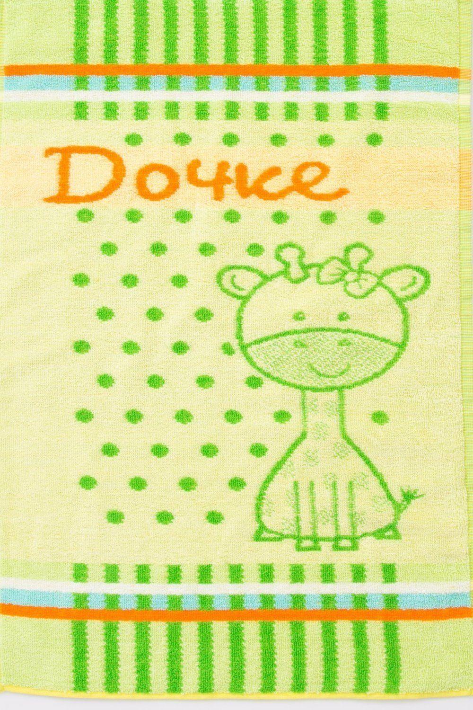 Lika Dress / Towel for Daughter Art. 1379