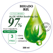 """""""Aloe Vera Soothing Gel"""" Moisturizing gel for face and body, with aloe extract (97%)"""