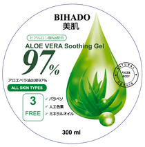 'Aloe Vera Soothing Gel' Moisturizing gel for face and body, with aloe extract (97%)