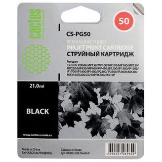 Inkjet cartridge CACTUS (CS-PG50) for CANON PIXMA MP150 / 170/450/160/460 / JX200 / 500, black