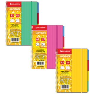 Notebook 150 sheets, A5, 170x215 mm, BRAUBERG, line, comb, plastic cover, on gum, 4 dividers,