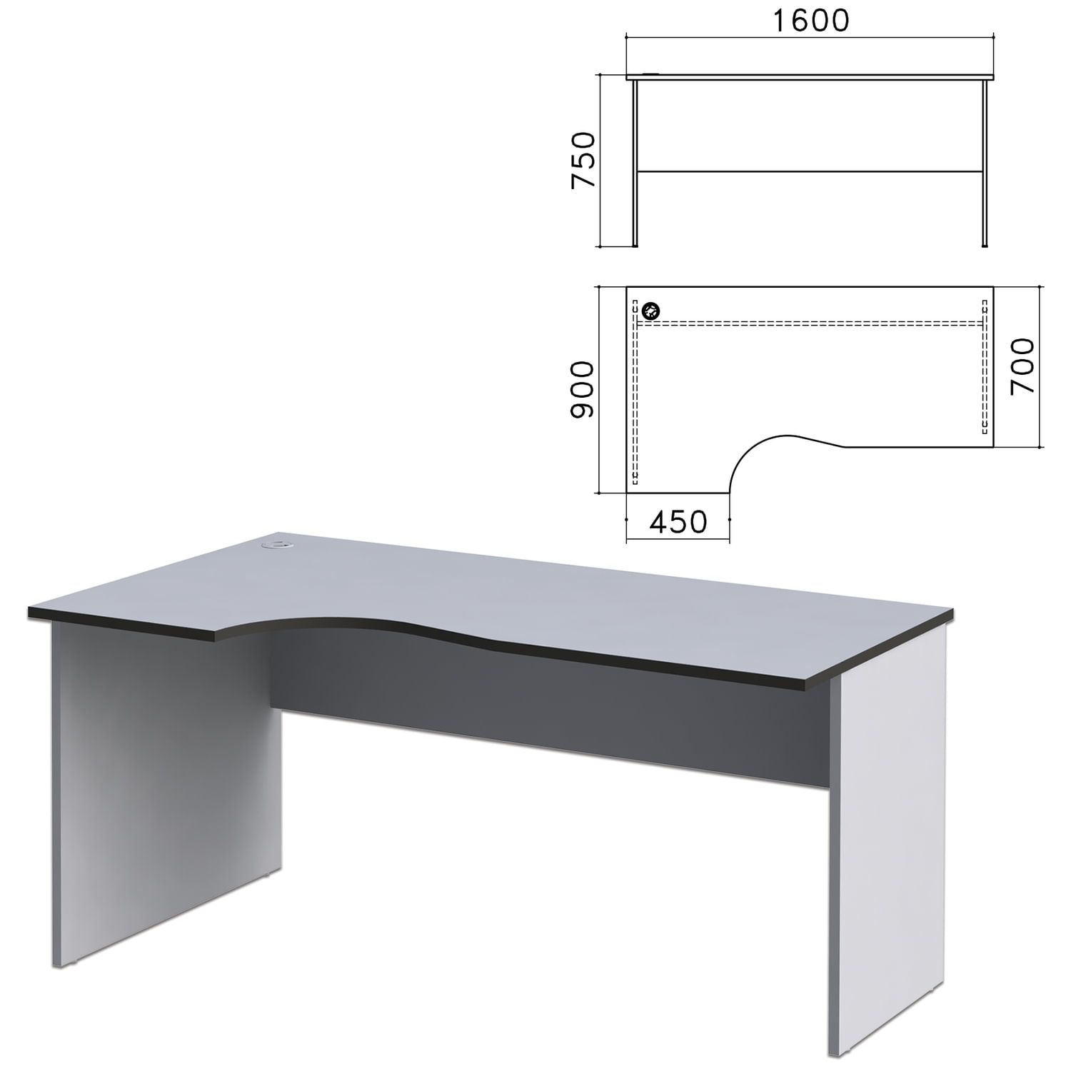 "Table written ergonomic ""Monolith,"" 1600s900s750 mm, left, gray color"