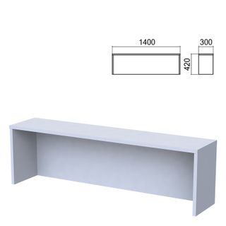 Argo table add-on, 1400 mm wide, grey