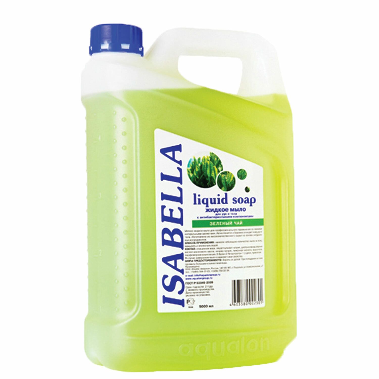 "Antibacterial liquid soap 5 litres ISABELLA ""Green tea"""