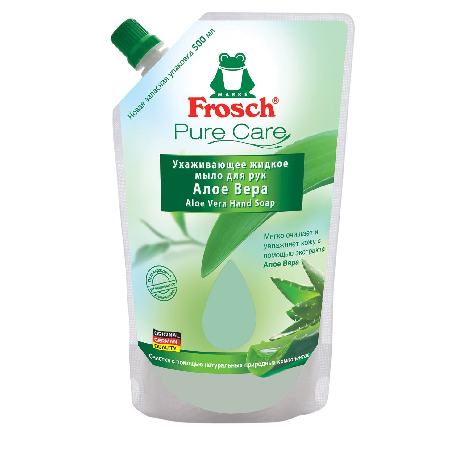 "Air-conditioners 750 ml FROSCH ""wild Rose"" (Germany), concentrate, ECO"