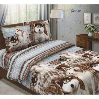"""Husky"" bed linen - coarse calico"