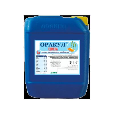 Oracle / Complex micronutrient fertilizer Seeds, 5 liters