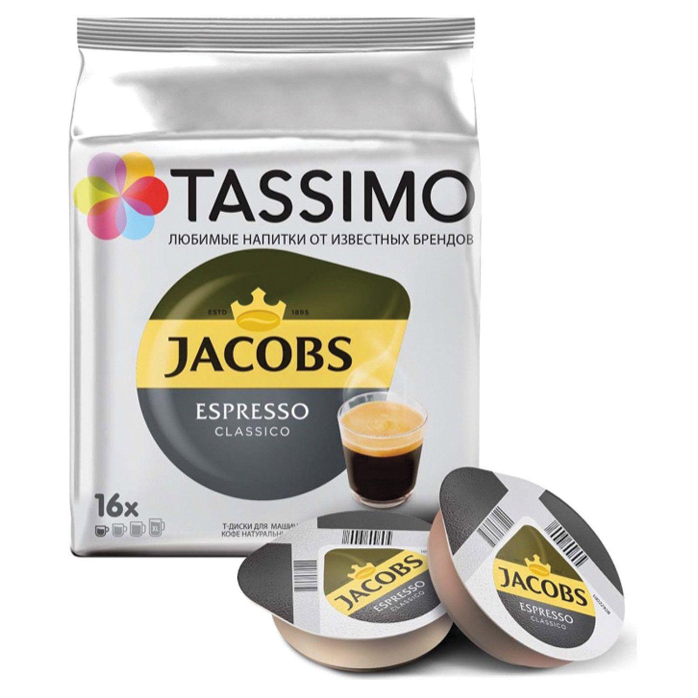 "TASSIMO / Capsules for coffee machines JACOBS ""Espresso"" natural coffee 16 pcs. x 8 g"