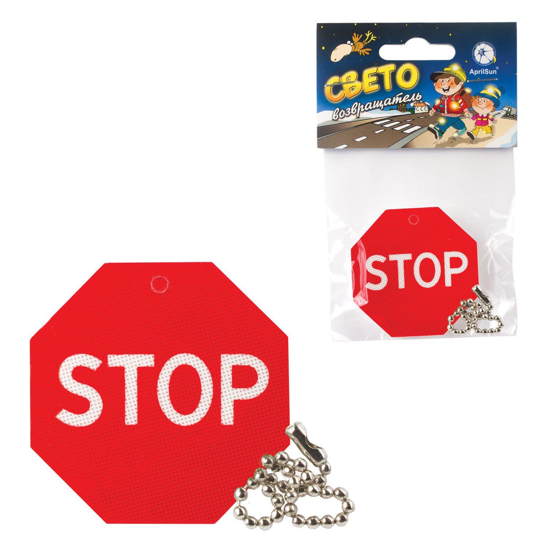 """AprilSun / Pendant-pendant reflective """"STOP sign"""" 50 mm"""