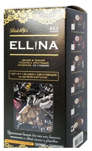 Candies in dark glaze with Ellina stevia SladMiks Assorted 150g