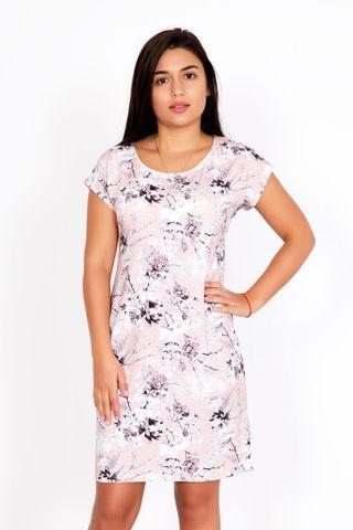 Dress The Chicory R Art. 5304