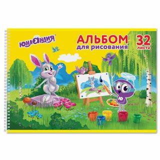Sketchbook, A4, 32 sheets, comb, cover the cardboard, INLANDIA, 205х290 mm,