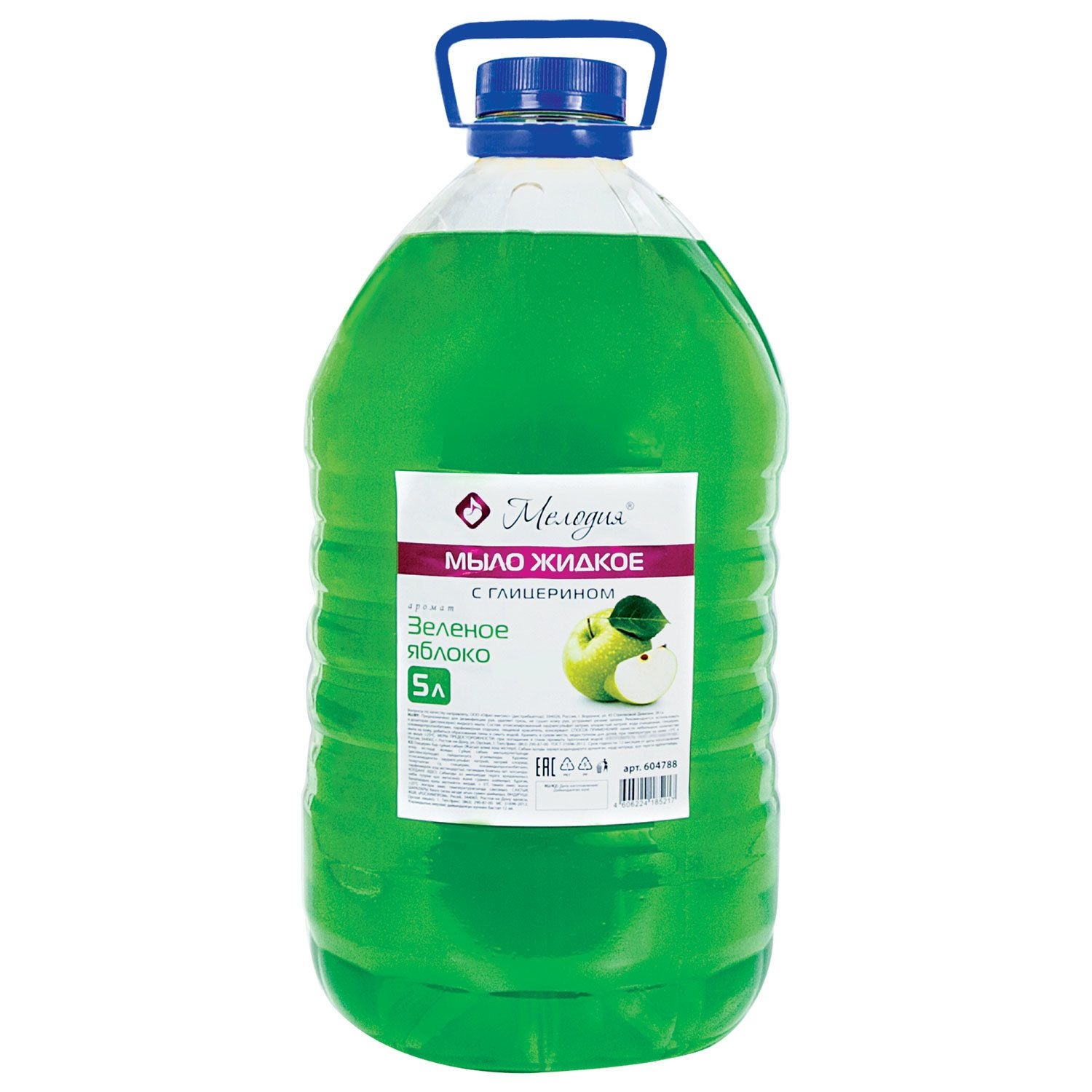 "Liquid soap 5 liters, the MELODY of ""Green Apple"", with glycerol, PAT"