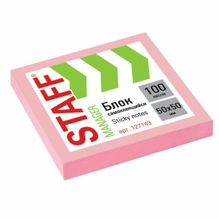 Unit self-adhesive (stickers) STAFF, 50x50 mm, 100 sheets, pink