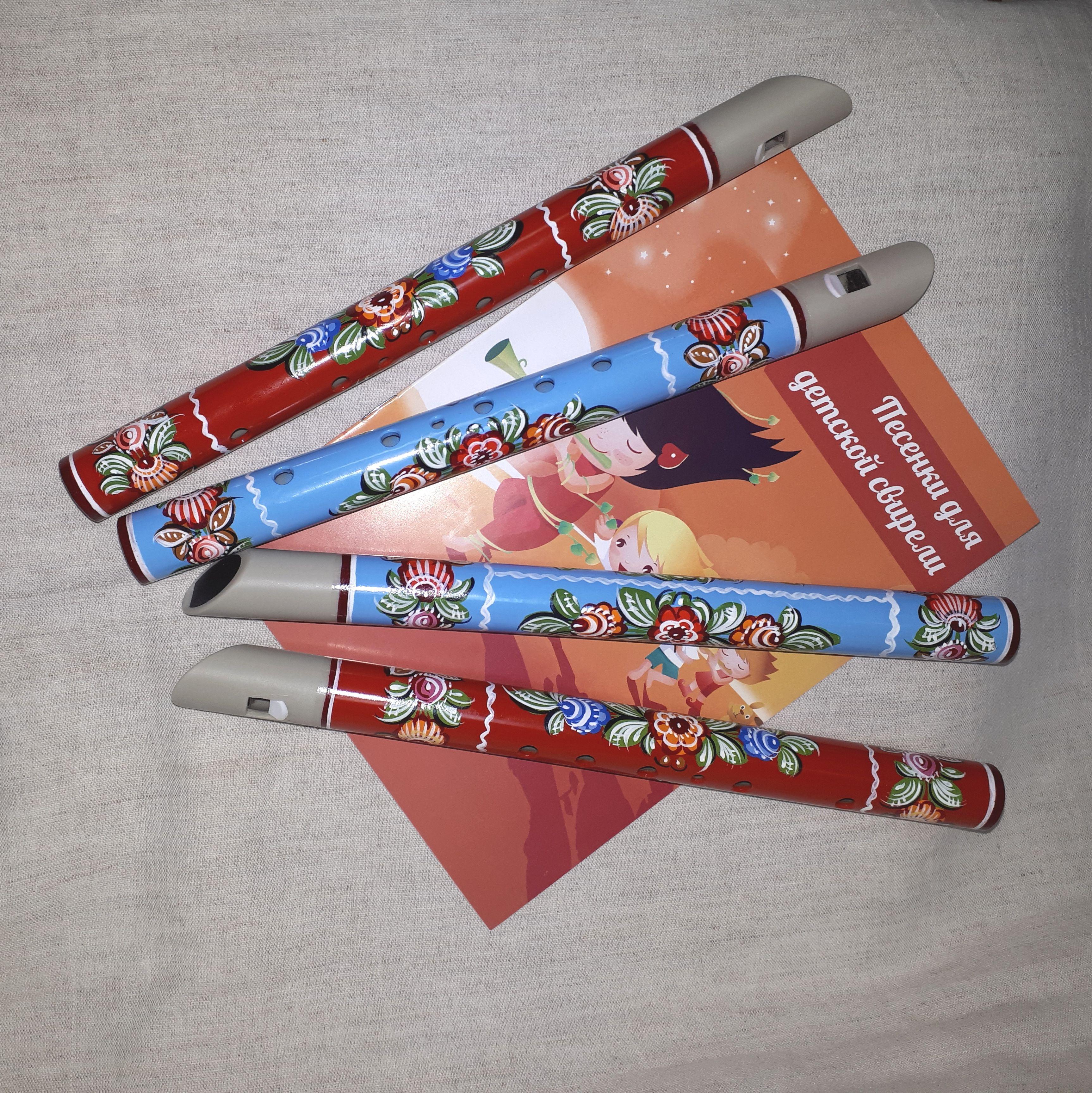 Serebrov's workshop / Marvelous pipe