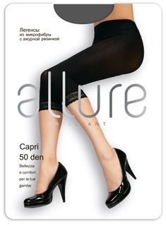 CAPRI 50 DEN - Allure Women's Leggings