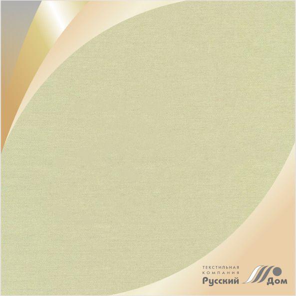 Twill No. 0191 Light beige