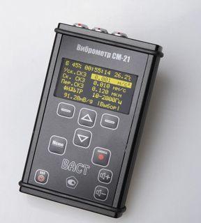 Vibrometer SM-21