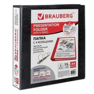Folder on 4 rings with front transparent pocket BRAUBERG, cardboard/PVC, 75mm, black, up to 500 sheets