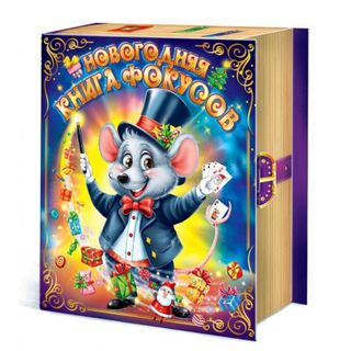 The Magic Book packaging has a capacity of 900g.