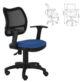 Chair CH-797AXSN, with armrests, combined black and blue
