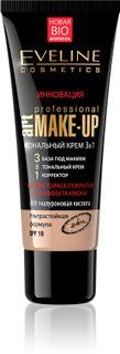 Cream 3in1 - natural the art professional make-up, Avon, 30 ml