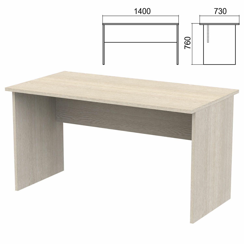 "Table written ""Argo,"" 1400x730x760 mm, ash shimo,"